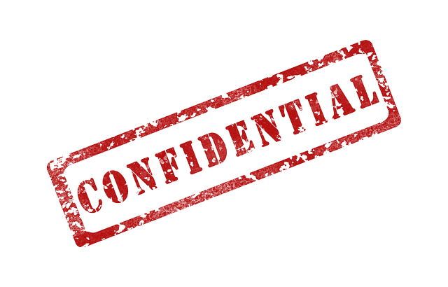 "Image is of the word ""Confidential"""